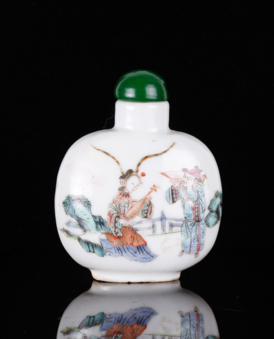 Daoguang Famille Rose Snuff Bottle w/ Mark