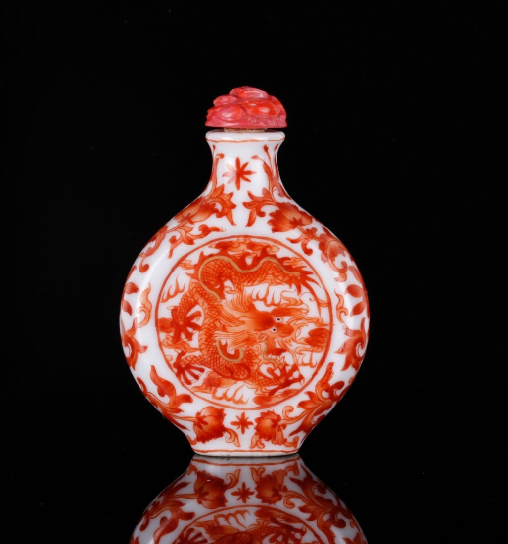 19th C. Chinese Iron-red Dragon Snuff Bottle