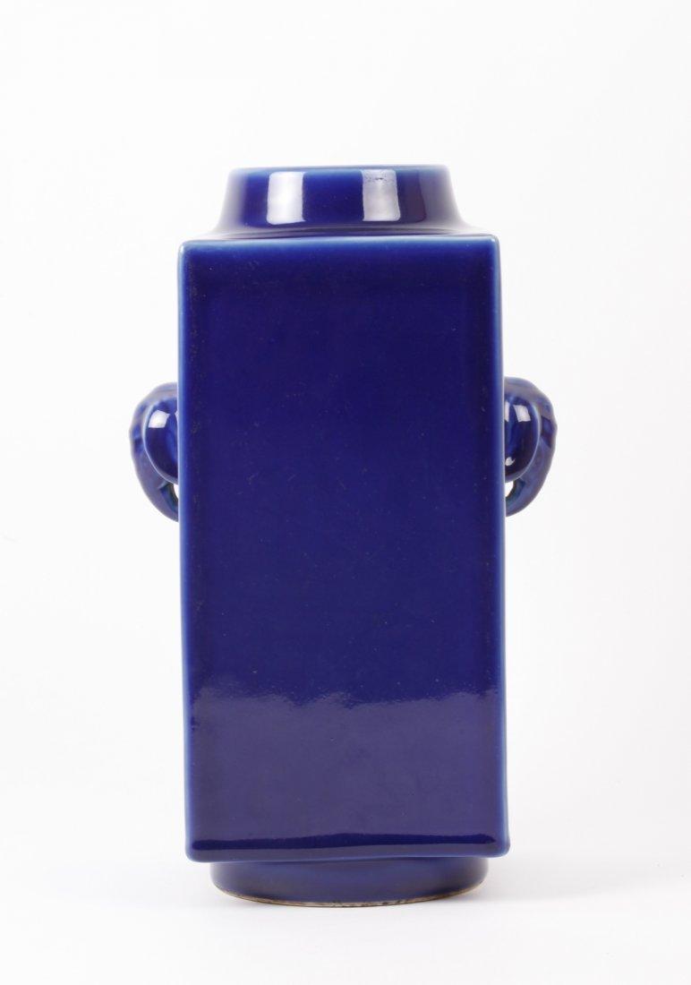 """19th C. Chinese Powder Blue Glazed """"Cong"""" Vase"""