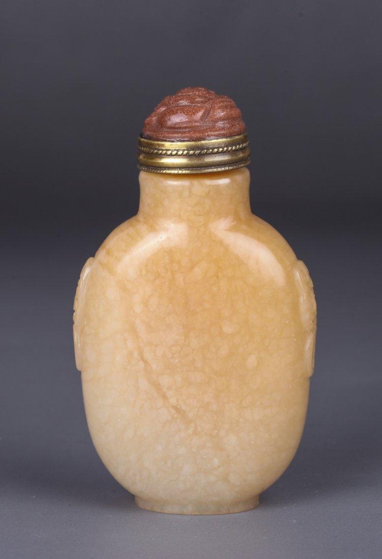 19th Century Chinese Yellow Jade Snuff Bottle