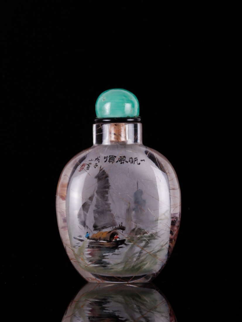 Chinese Crystal with Inside Painting Snuff Bottle