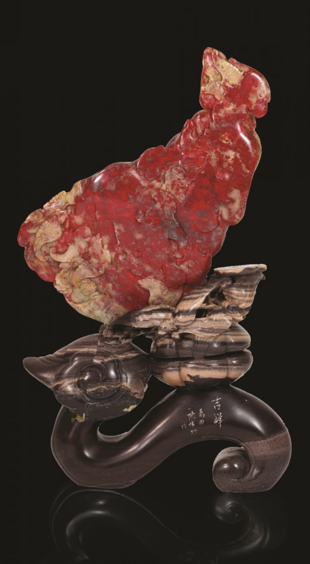 Rare Chicken Blood Stone (Jixueshi) of a Rooster