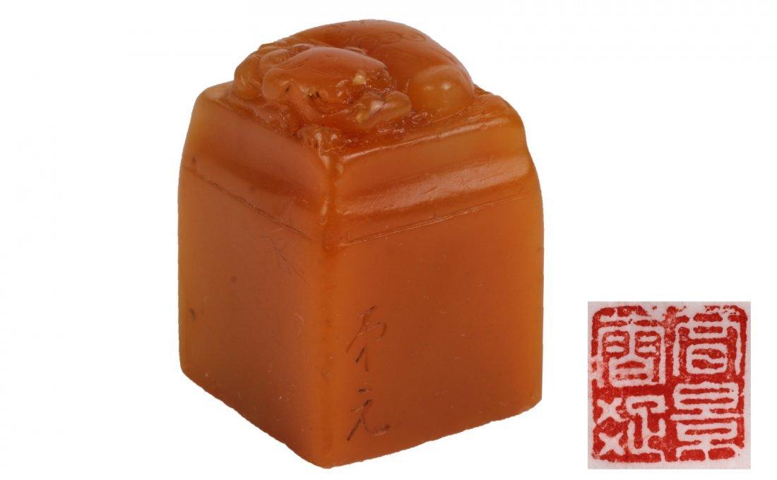 Chinese Qing Dynasty Tian Huang Seal