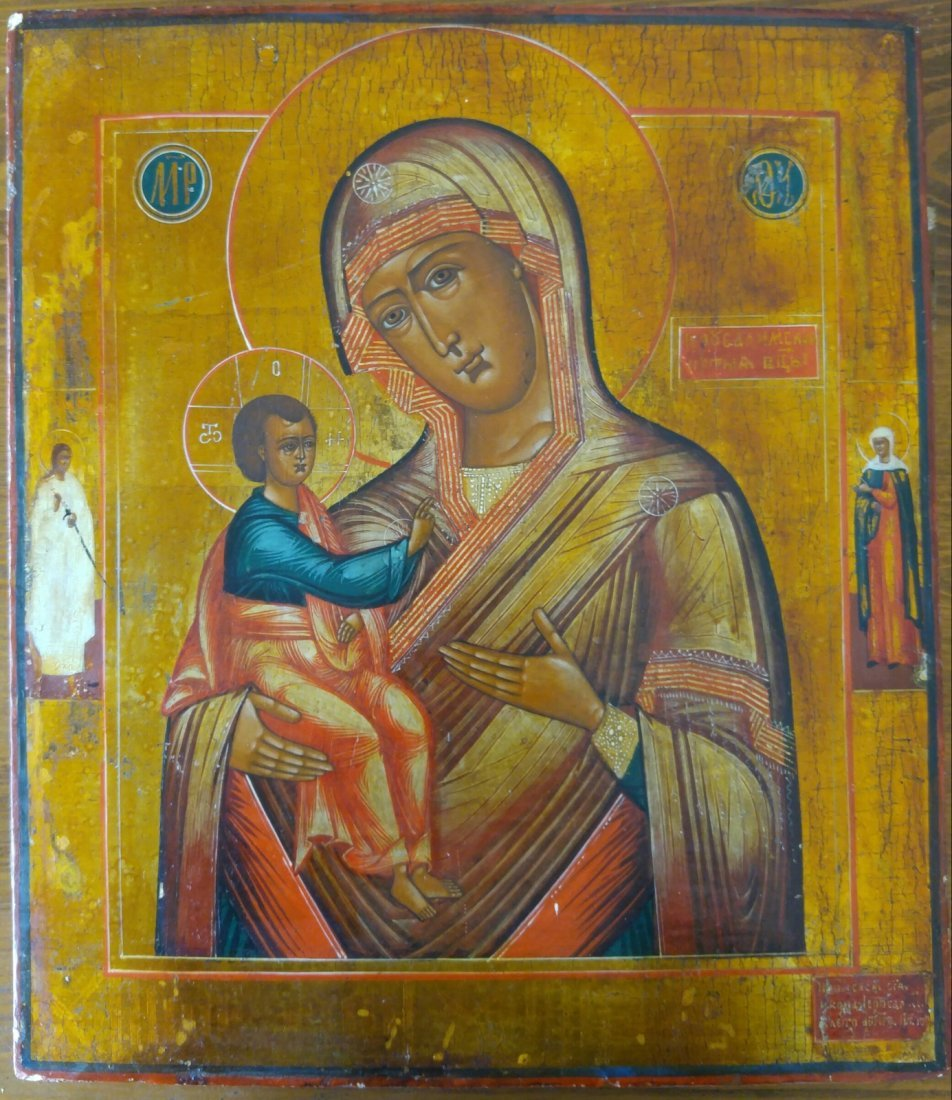 Large 19C Russian Fine Icon of Mother of God