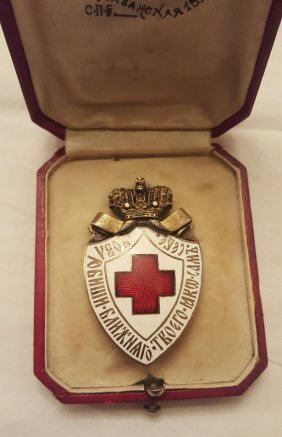 Imperial Russian Silver&enamel Order Period Of Wwi