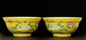 Pair Of Qingdy.chinese Yellow Glaze Porcelain Bowl
