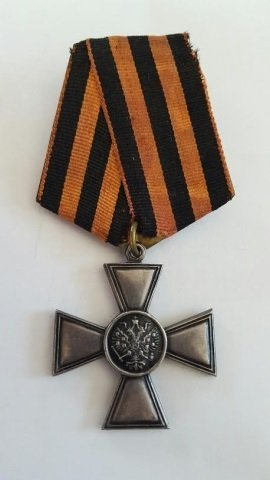 Imperial Russian Non Christian Silver Order Of St.