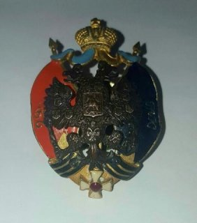 Russian Imperial Gilt Bronze And Enameled Badge .