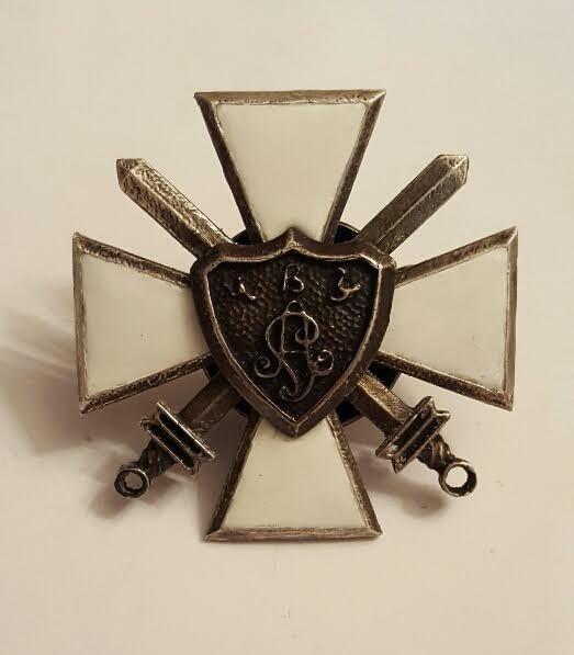 Antique Russian Imperial Silver Enamel Badge