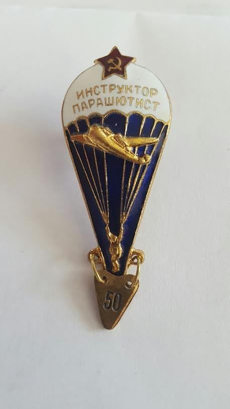 Russian Soviet enameled Parachutist badge