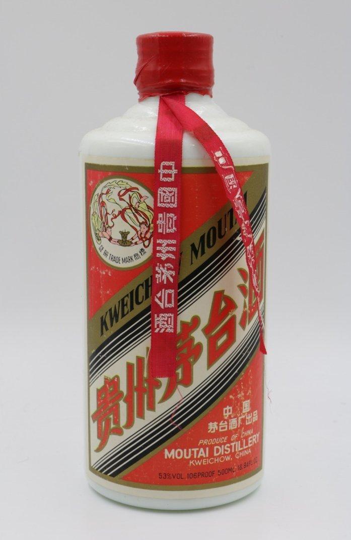 "Chinese ALC 53% ""MouTai"" Hard Liquor"