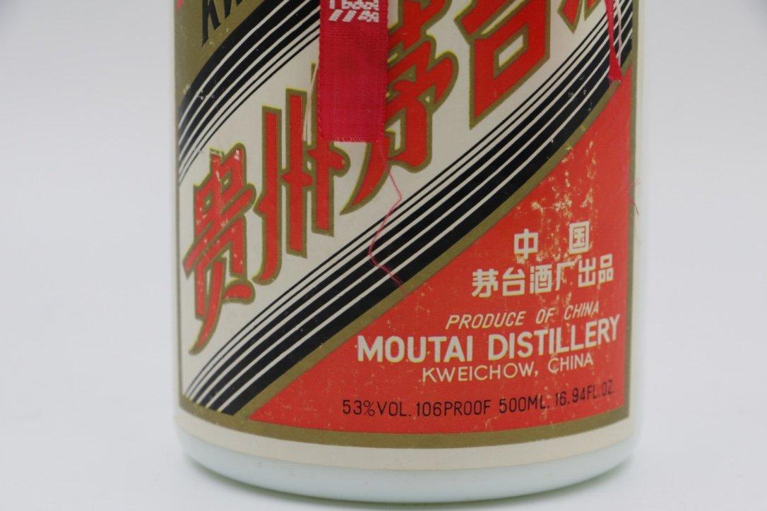 "Chinese ALC 53% ""MouTai"" Hard Liquor - 2"