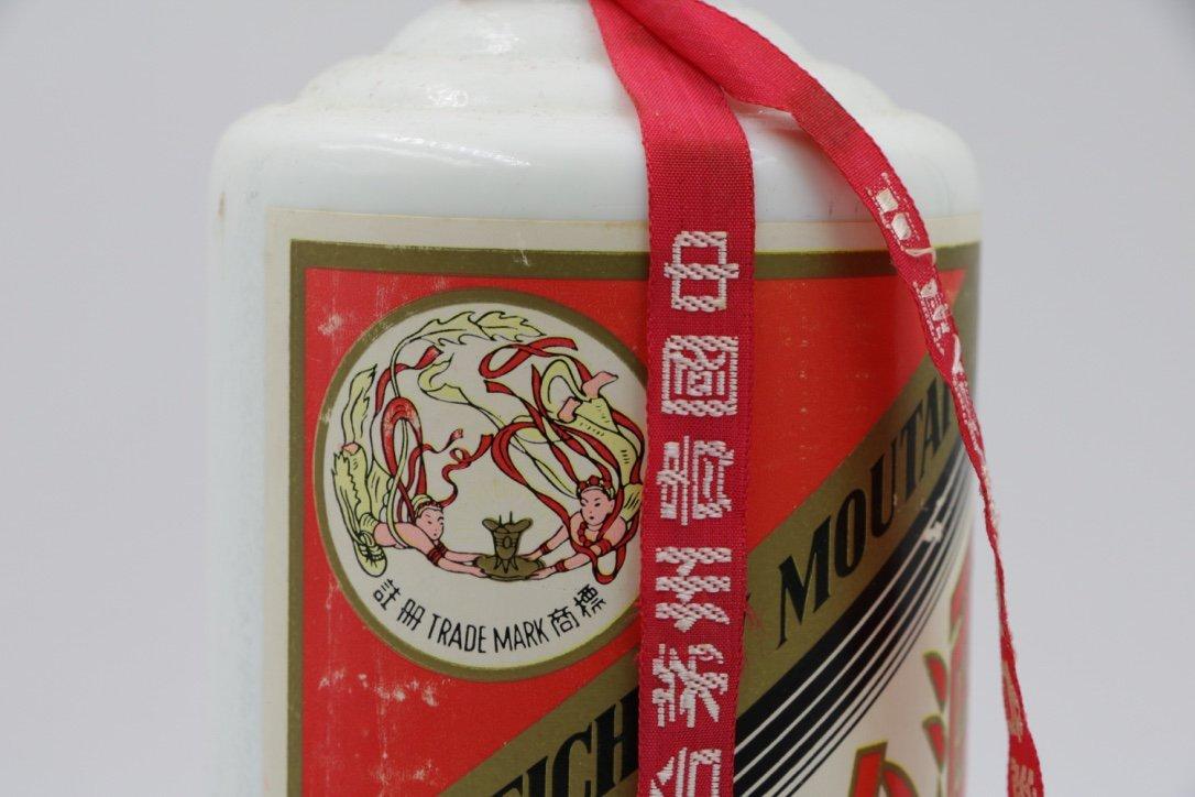 "Chinese ALC 53% ""MouTai"" Hard Liquor - 3"