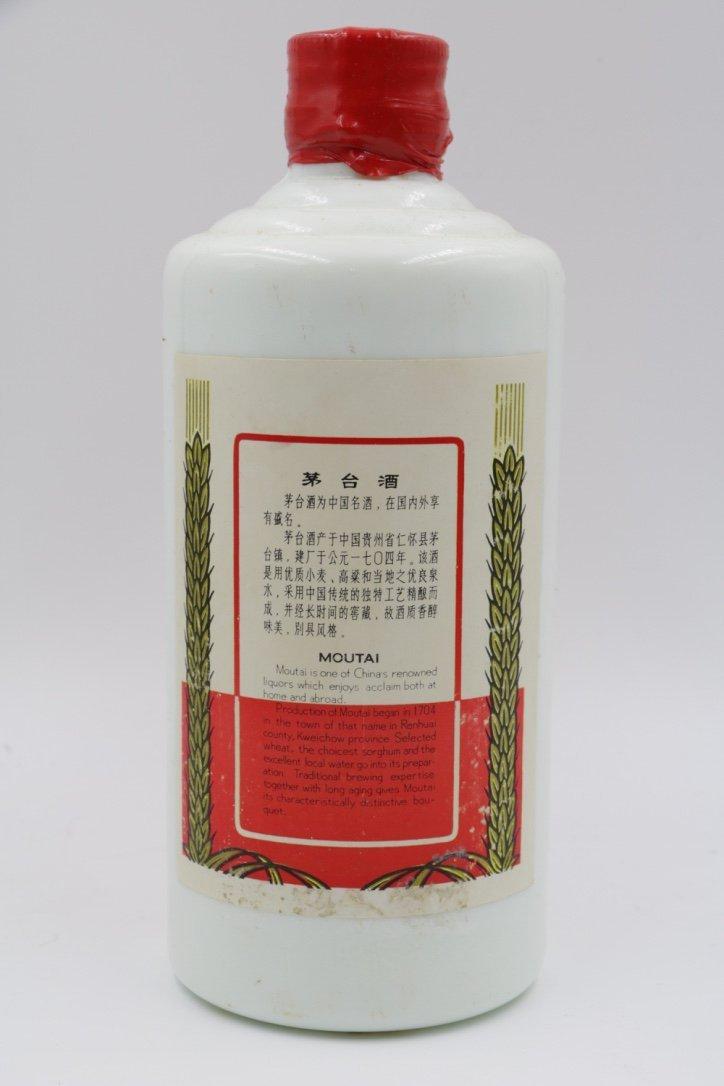 "Chinese ALC 53% ""MouTai"" Hard Liquor - 4"