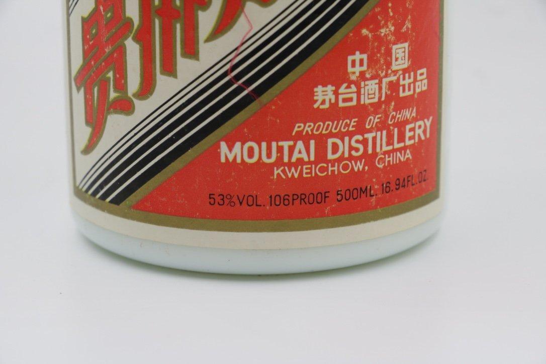 "Chinese ALC 53% ""MouTai"" Hard Liquor - 5"
