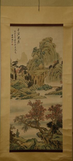 Chinese Water Color Scroll Painting