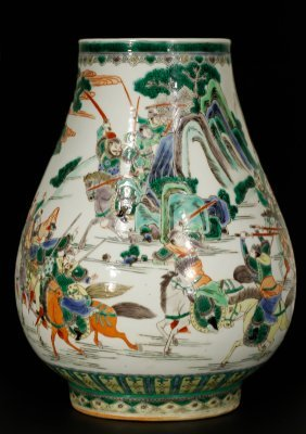 "Chinese Famille Rose Porcelain ""zun"" Vase"
