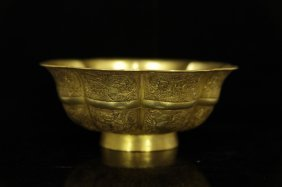 Chinese Gilt Metal Bowl