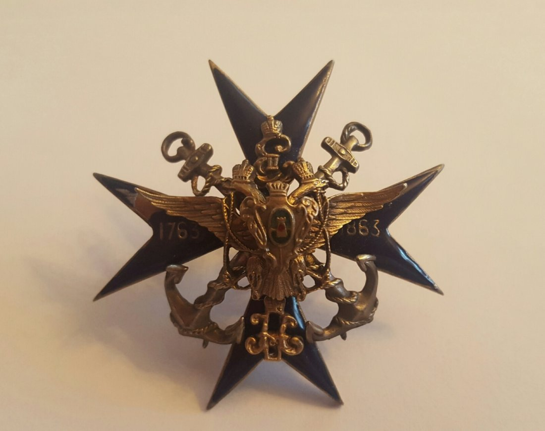 Imperial Russian Silver Enamel Military Badge