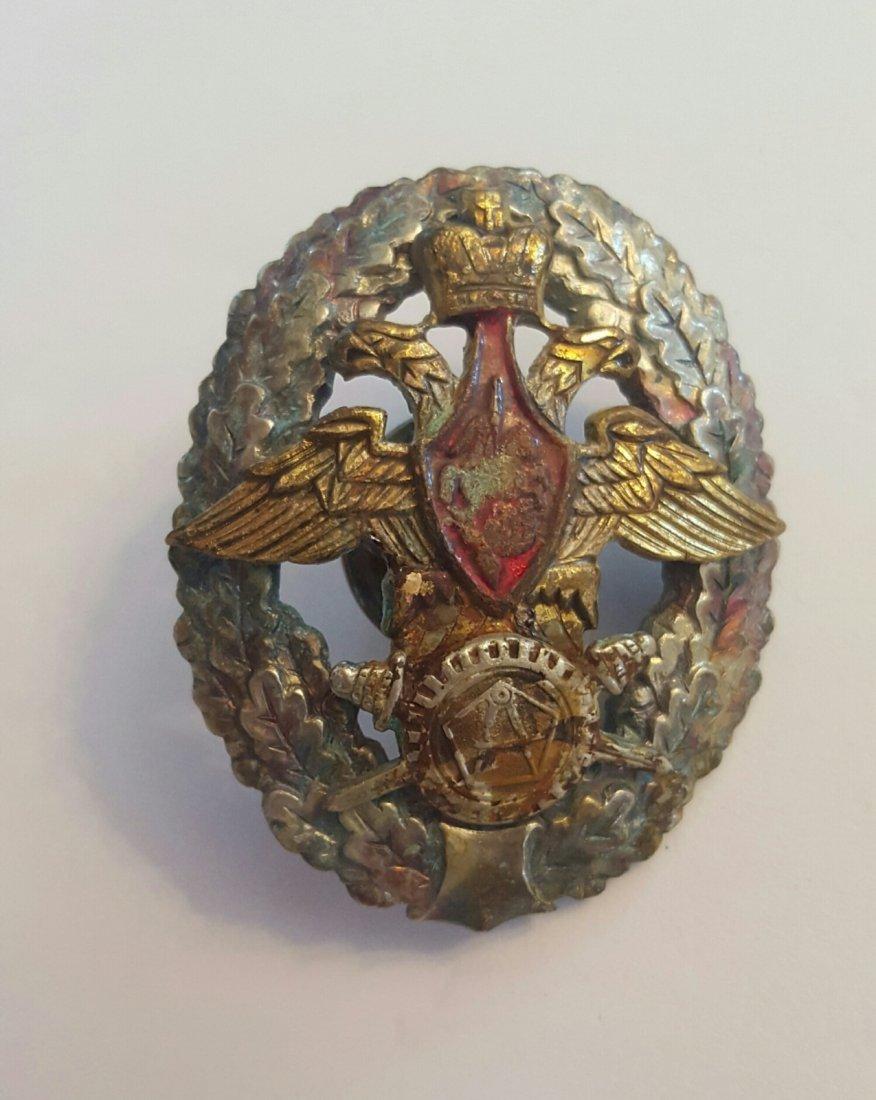 Imperial Russian Bronze Enamel Badge