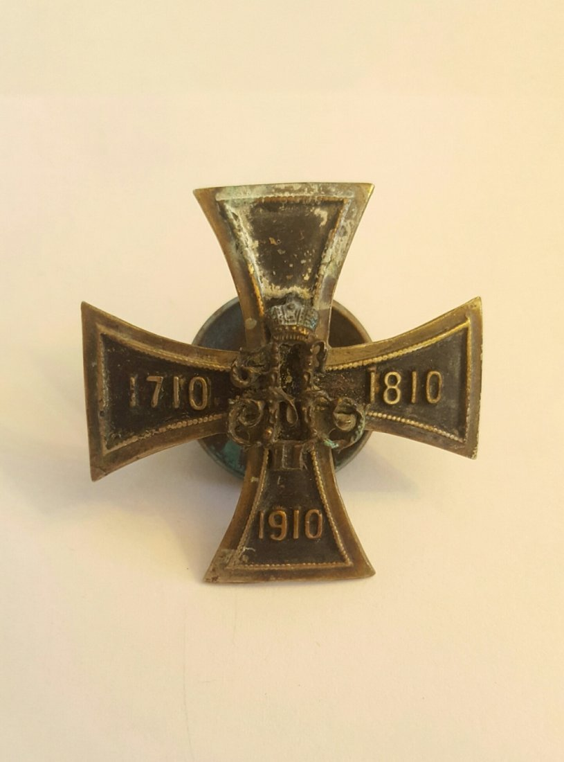 Imperial Russian Bronze Military Badge Cross