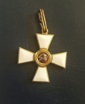 Imperial Russian Officer Order St.George 4 cl