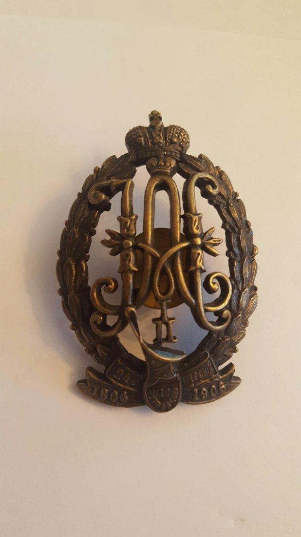 Imperial Russian Bronze Badge