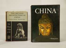 2 of Chinese Antique Book
