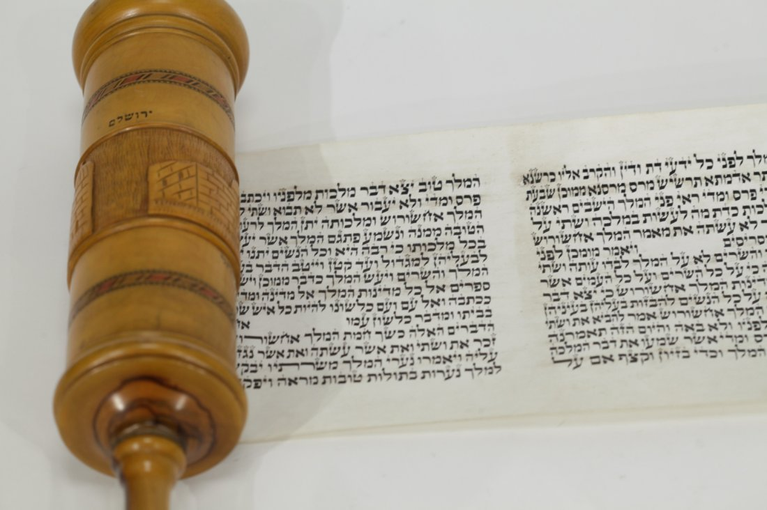 Scroll of Esther in Olive Wood Cover - 6