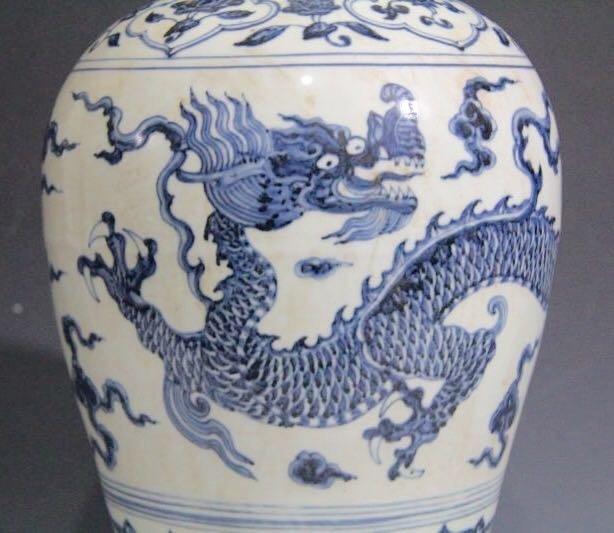 Chinese Blue/White Porcelain Flower Vase - 2