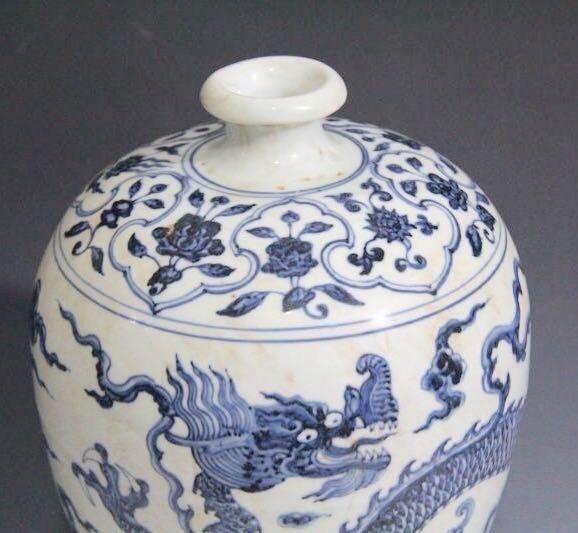 Chinese Blue/White Porcelain Flower Vase - 3