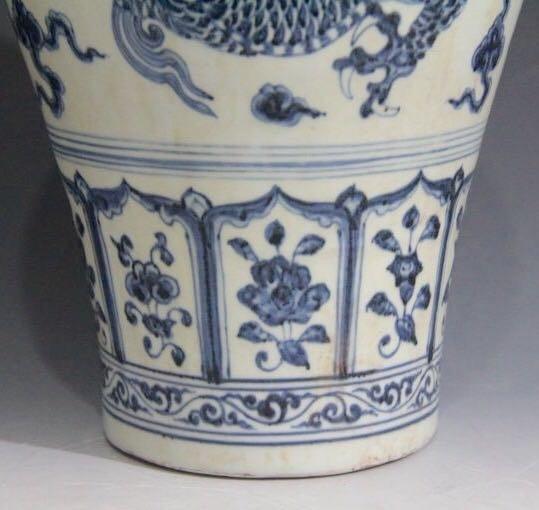 Chinese Blue/White Porcelain Flower Vase - 4