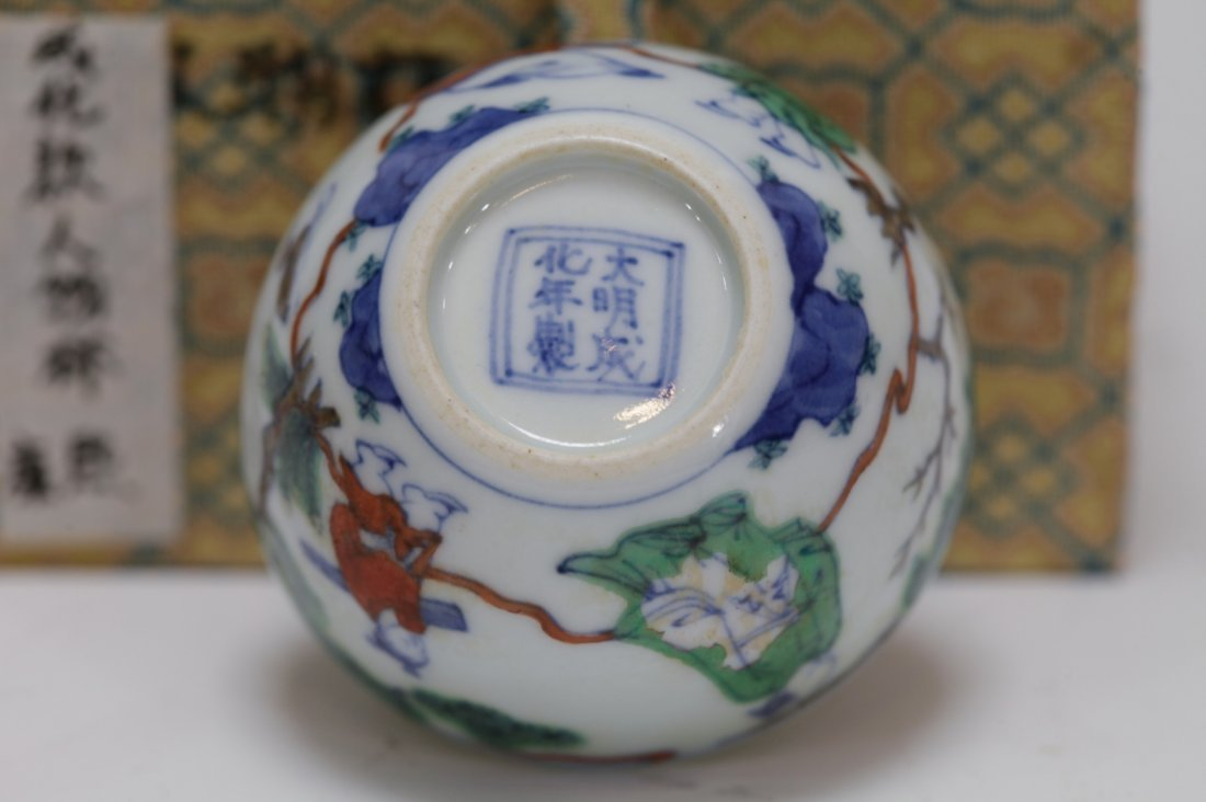 """Chinese Porcelain DouCai Cup, Marked """"Kangxi"""" - 4"""