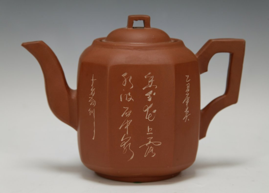 Chinese Republic Period YiXing Zisha Teapot w/Mark