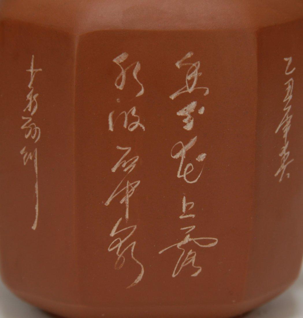 Chinese Republic Period YiXing Zisha Teapot w/Mark - 2