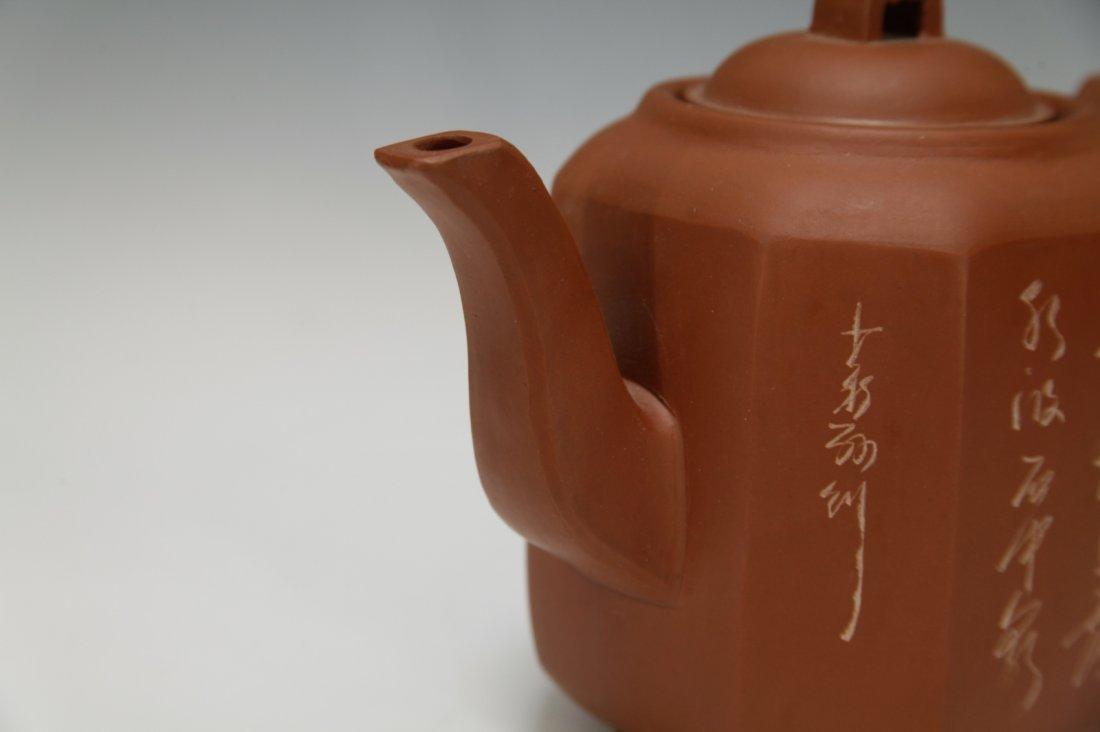 Chinese Republic Period YiXing Zisha Teapot w/Mark - 3