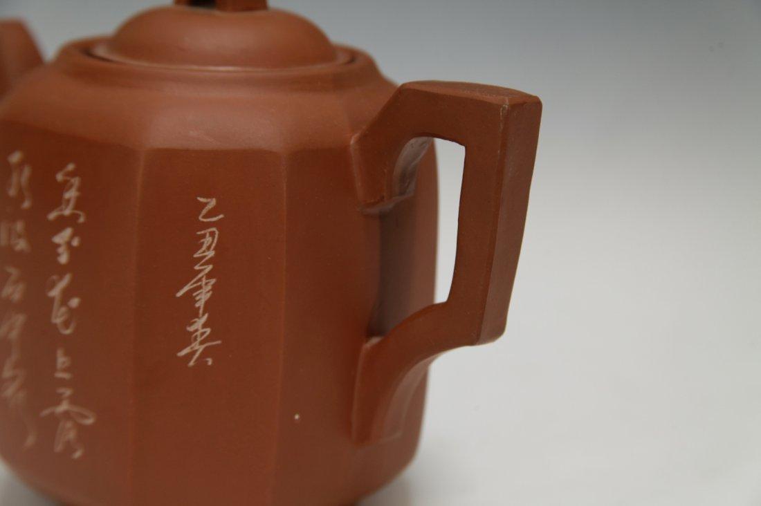Chinese Republic Period YiXing Zisha Teapot w/Mark - 4