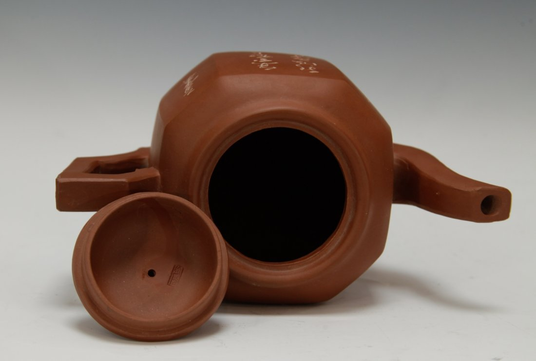 Chinese Republic Period YiXing Zisha Teapot w/Mark - 7