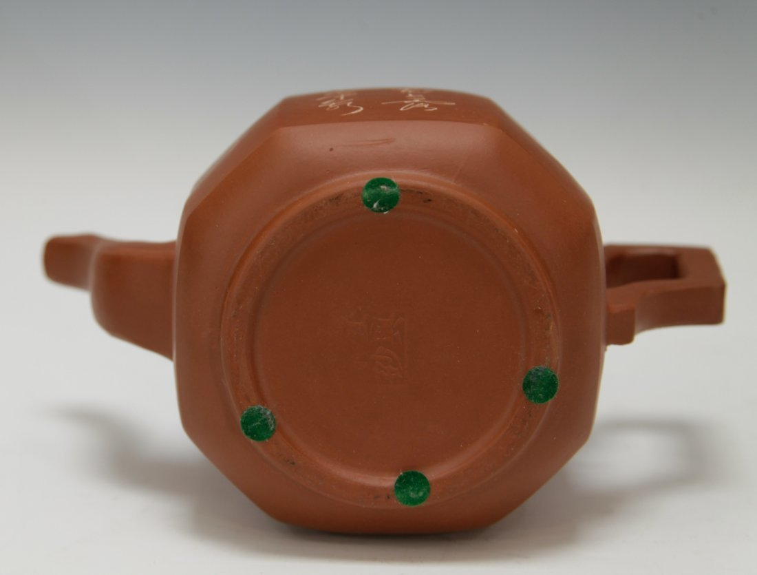 Chinese Republic Period YiXing Zisha Teapot w/Mark - 9