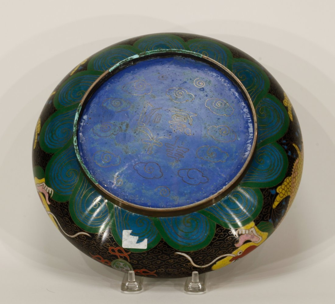 Chinese Cloisonne Brush Washer - 4