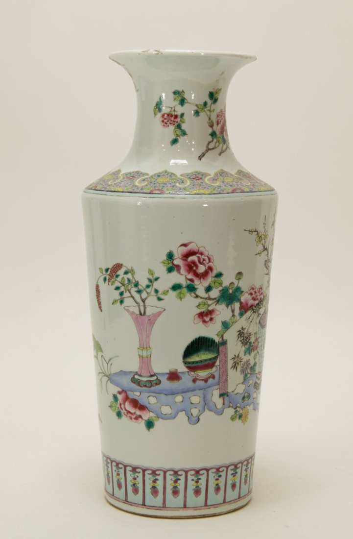 Qing Dynasty Chinese Famille Rose Vase, Marked
