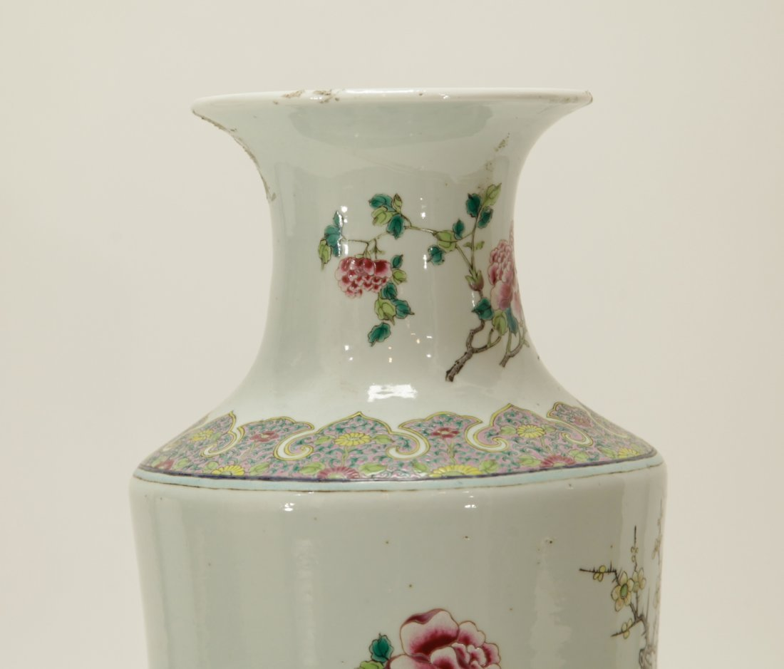 Qing Dynasty Chinese Famille Rose Vase, Marked - 2