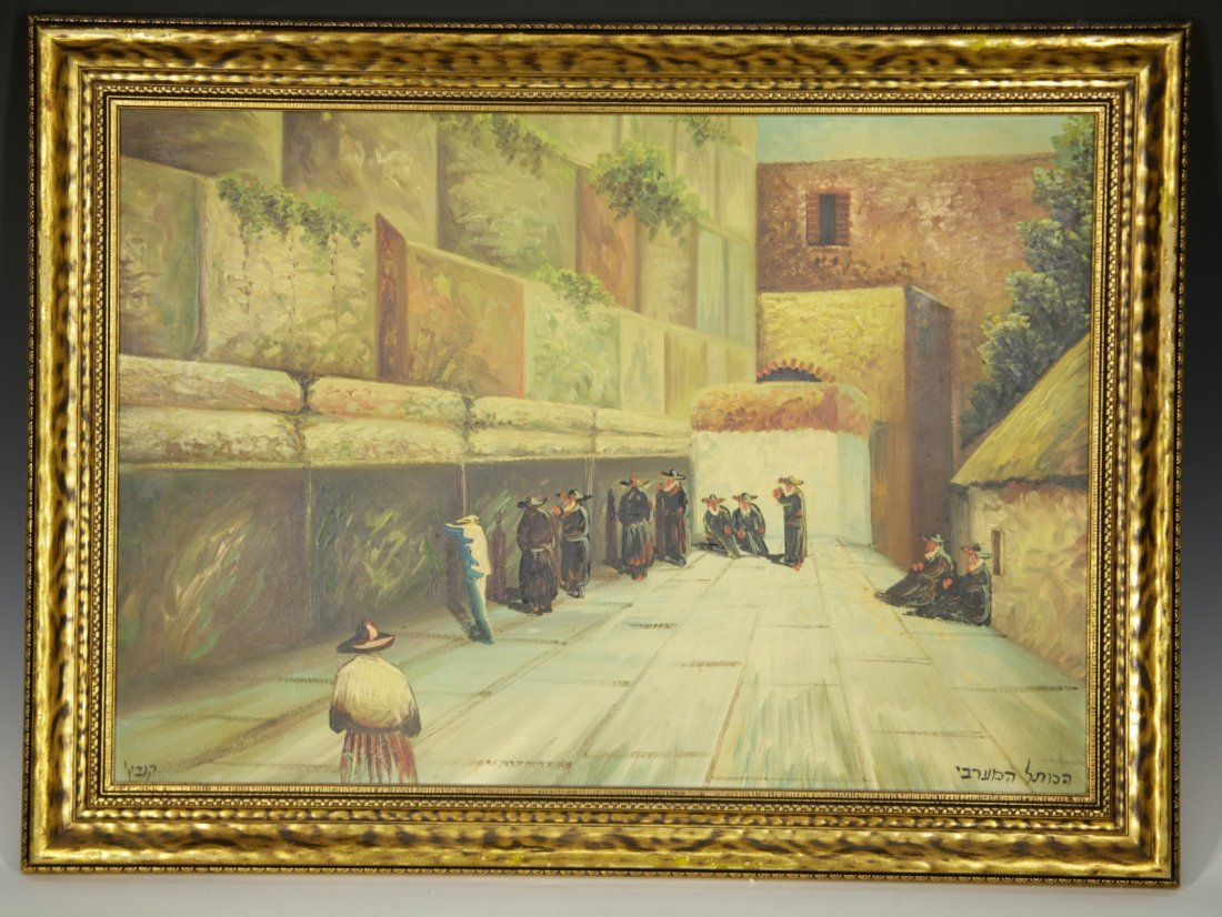 """""""Kovach"""" Old Painting of Jews at Wailing Wakk in J"""
