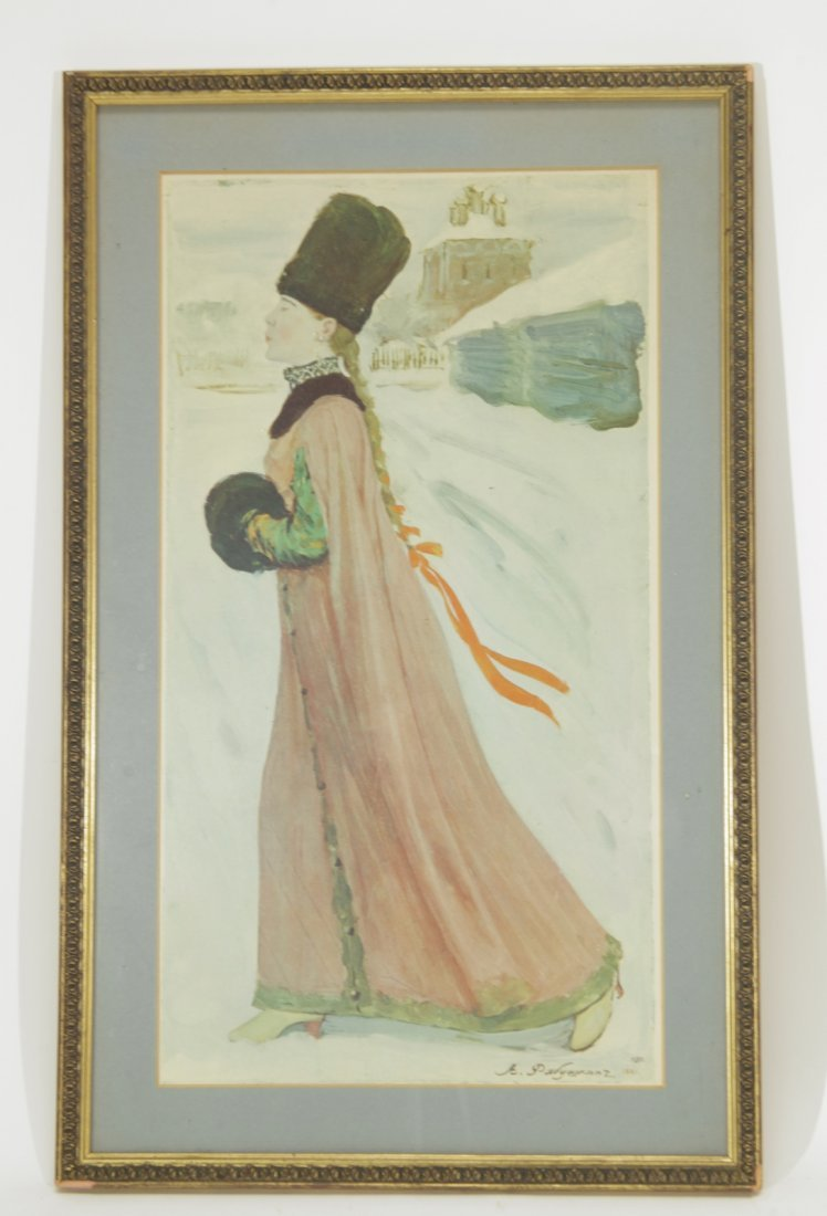 American Print Painting with Frame