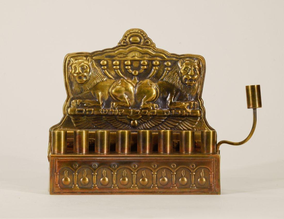 Brass Hanukkah Lamp