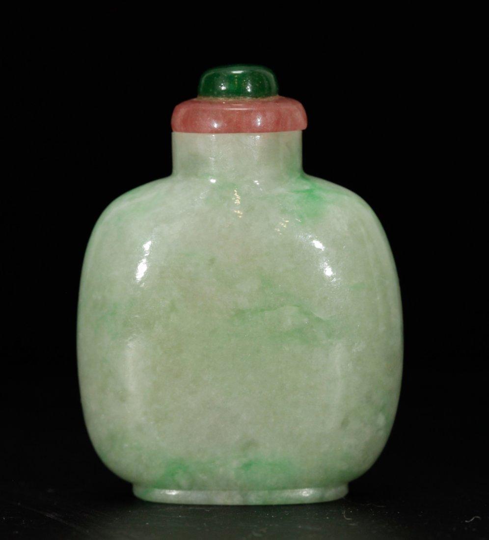 A Plain Pale Green Jadeite Bottle