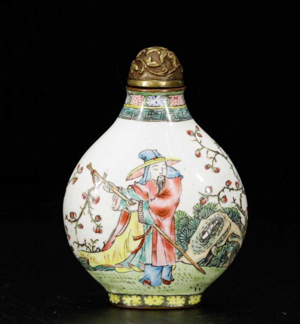 An Enamel on Copper Bottle