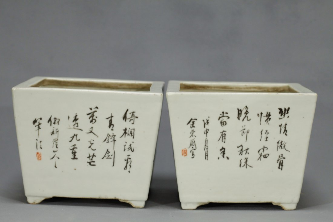 Pair of Chinese Famille Rose Porcelain Planters - 7