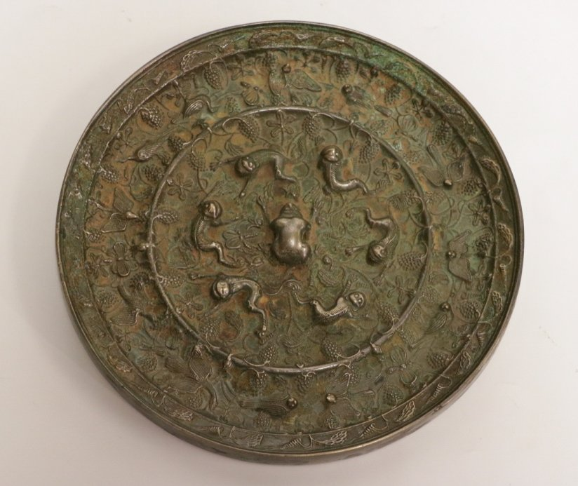 Chinese Bronze Mirror w/ Birds and Mythical Beast