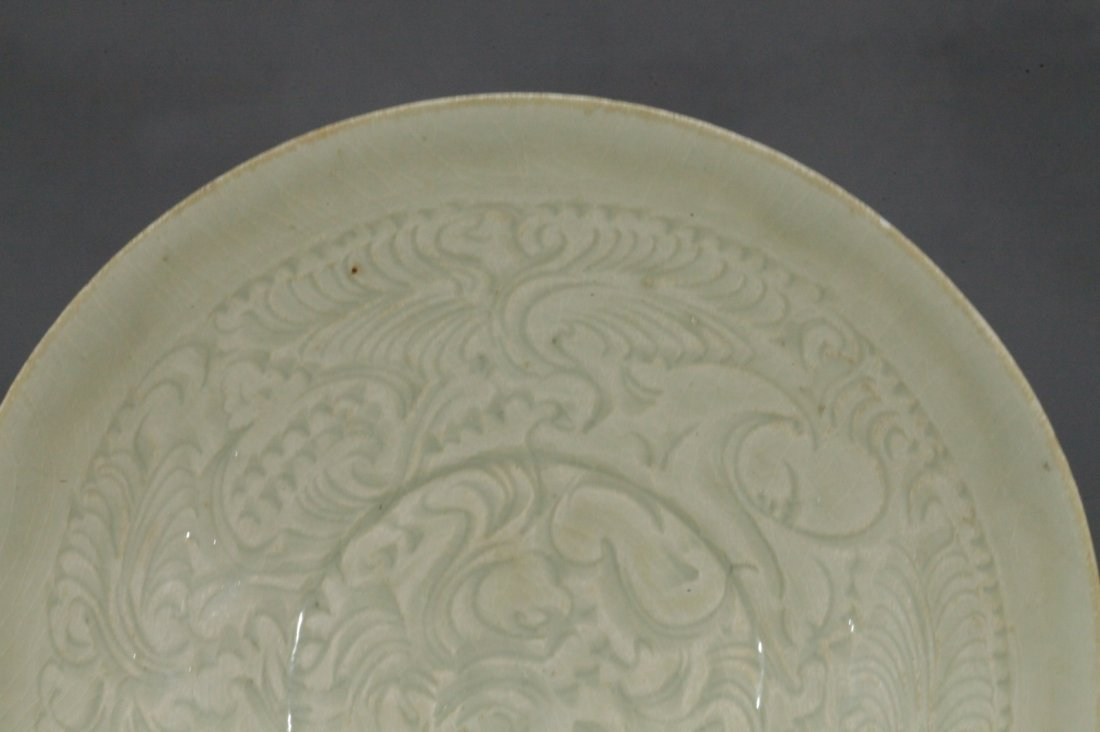 Carved Boy and Flower Pattern Ying Qing Bowl - 4